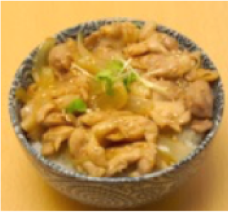 Chicken Teriyaki-Donburi